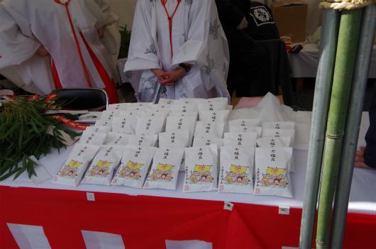 f:id:misato_mikan:20170204104128j:plain