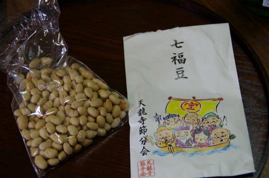 f:id:misato_mikan:20170204104129j:plain