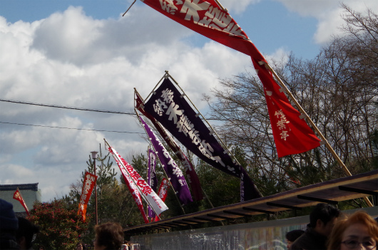 f:id:misato_mikan:20170204104134j:plain