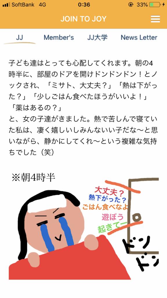 f:id:misatochang:20180525102921p:plain