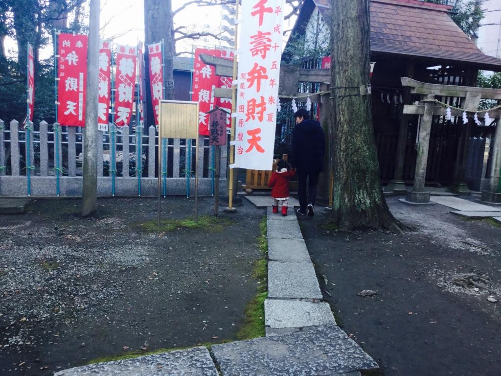 f:id:misatohayashi:20170101105947j:plain