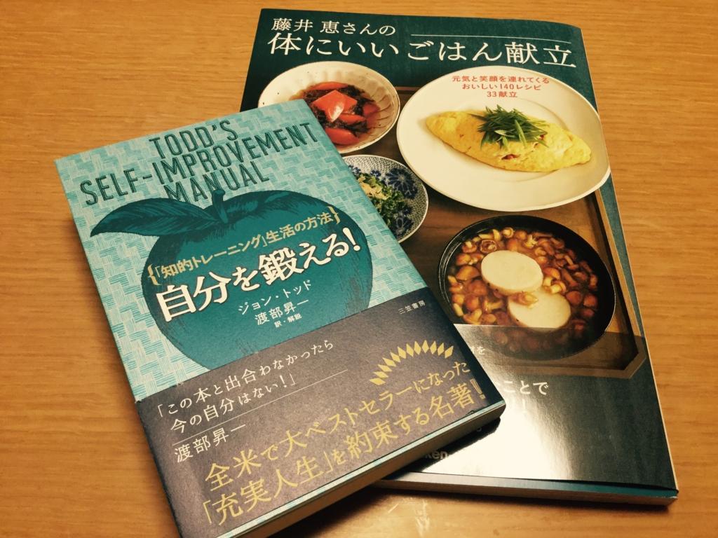 f:id:misatohayashi:20170105180320j:plain