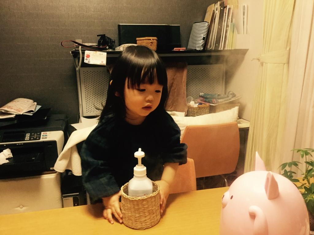 f:id:misatohayashi:20170316182707j:plain