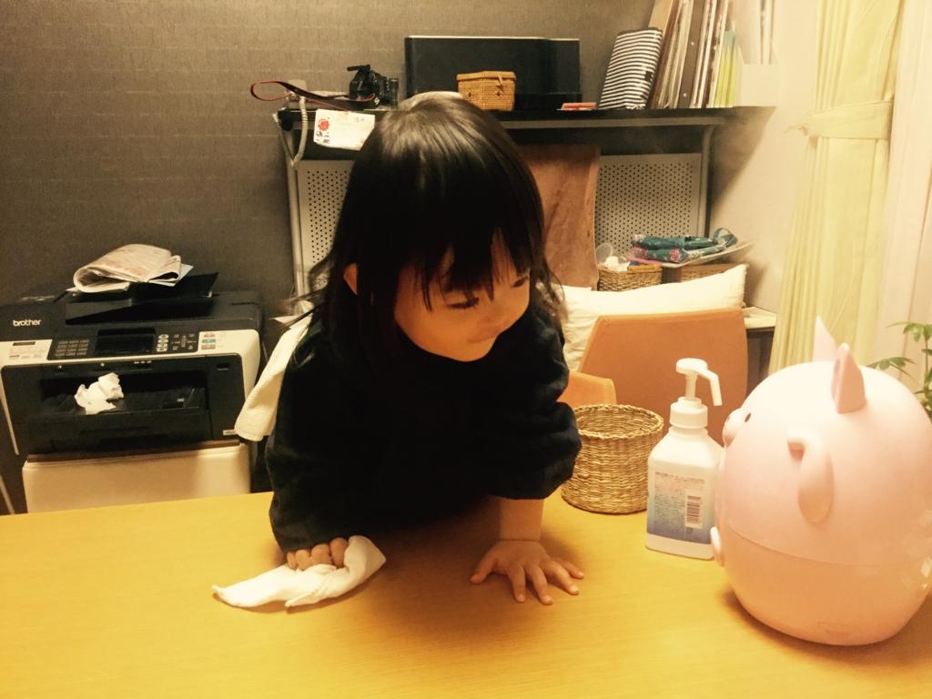 f:id:misatohayashi:20170316182841j:plain