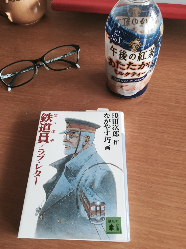 f:id:misatohayashi:20170413085218j:plain
