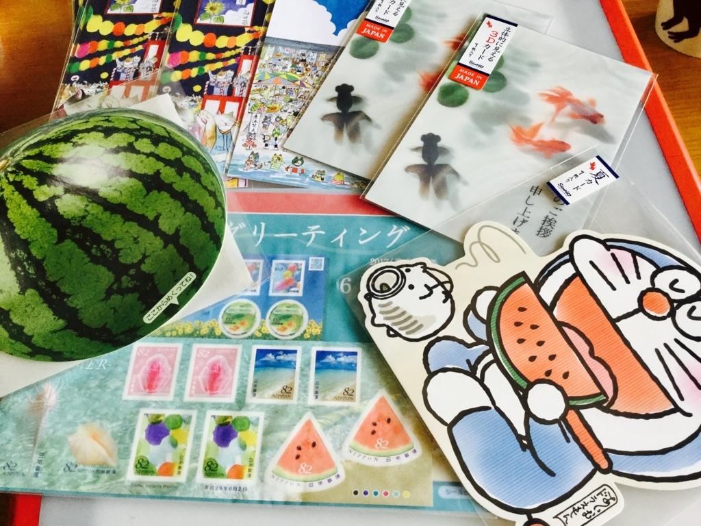 f:id:misatohayashi:20170707112917j:plain
