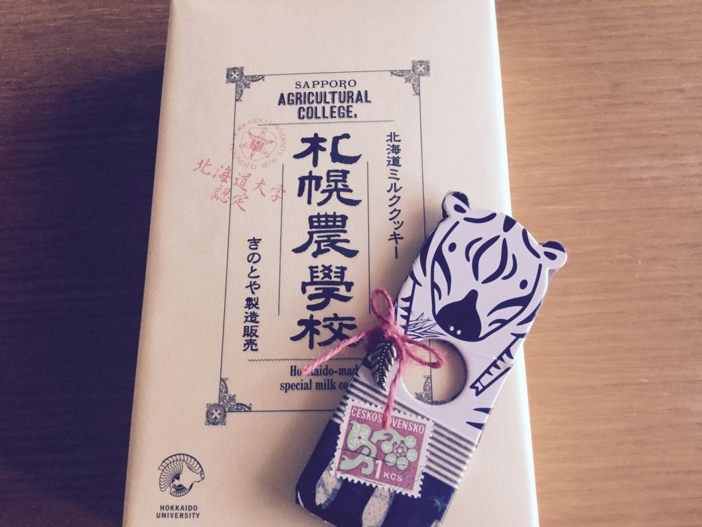 f:id:misatohayashi:20170711141347j:plain