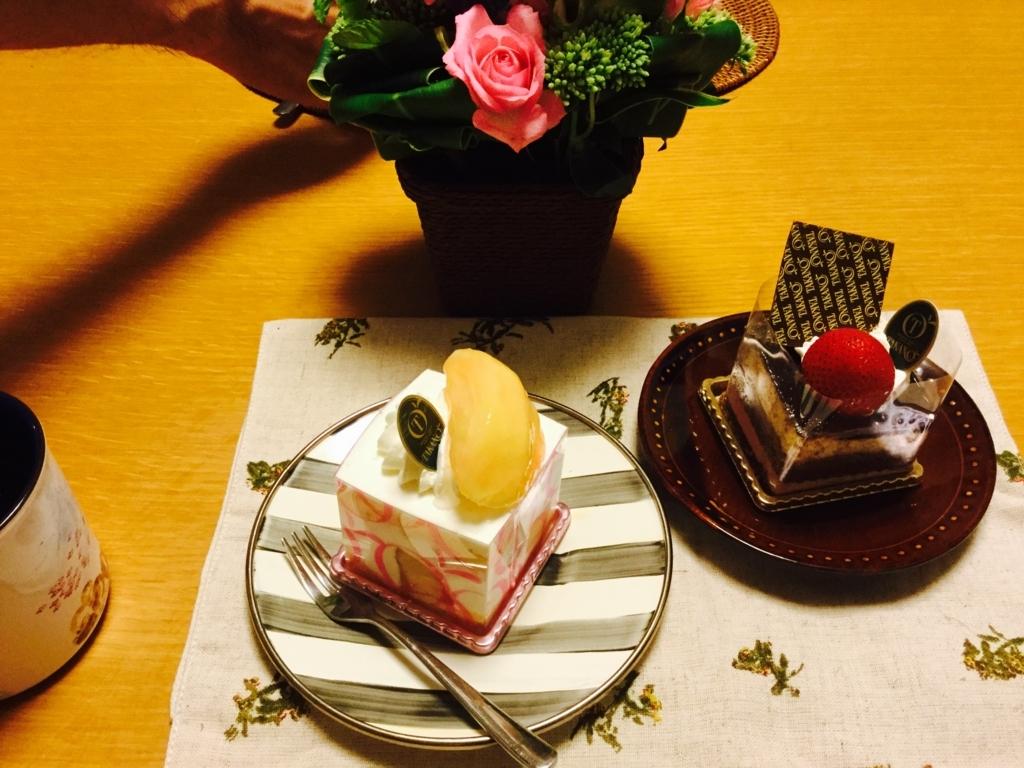 f:id:misatohayashi:20170717203115j:plain