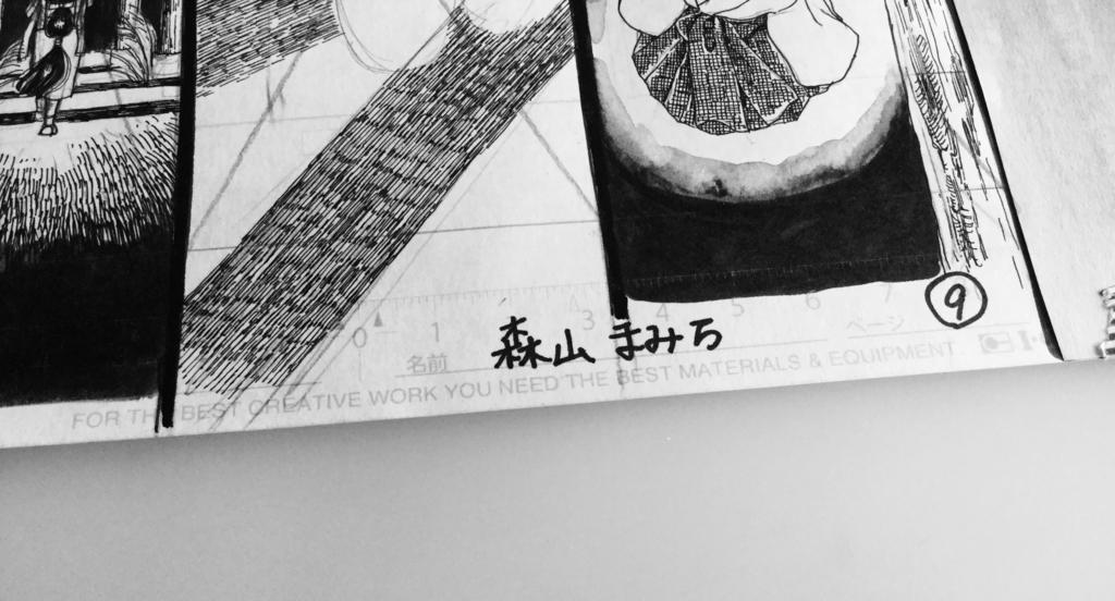 f:id:misatohayashi:20170731131003j:plain