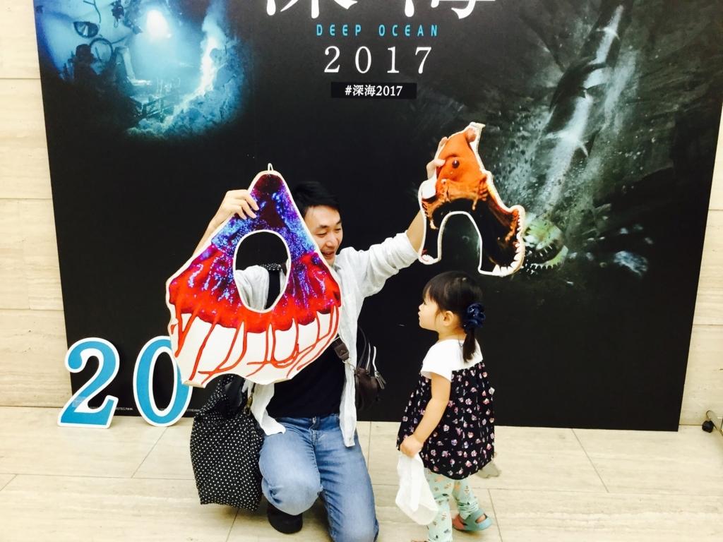 f:id:misatohayashi:20170901121243j:plain
