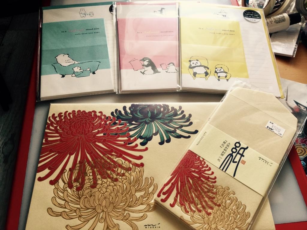 f:id:misatohayashi:20170908112939j:plain
