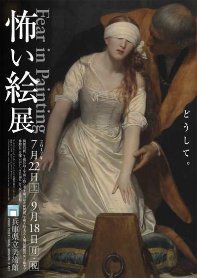 f:id:misatohayashi:20170922074923j:plain