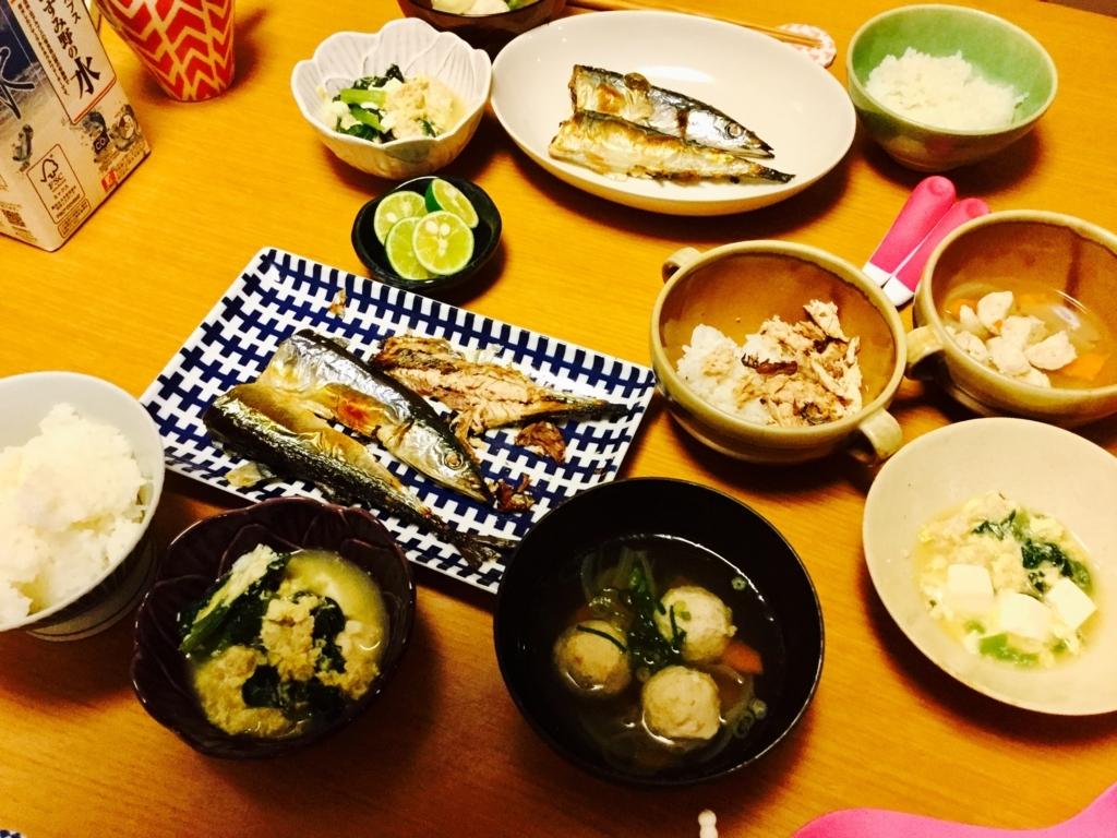 f:id:misatohayashi:20170930191816j:plain