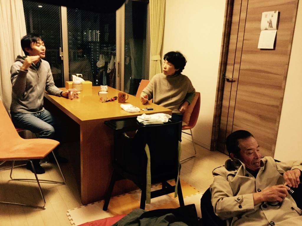 f:id:misatohayashi:20171112171220j:plain
