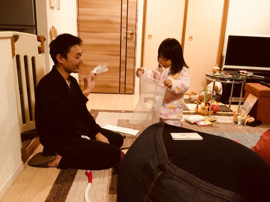 f:id:misatohayashi:20180107200840j:plain