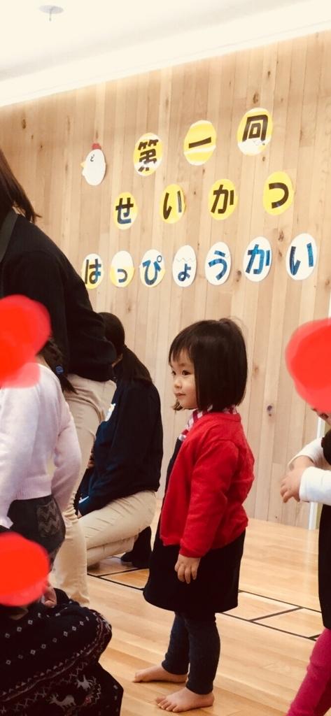 f:id:misatohayashi:20180217092217j:plain