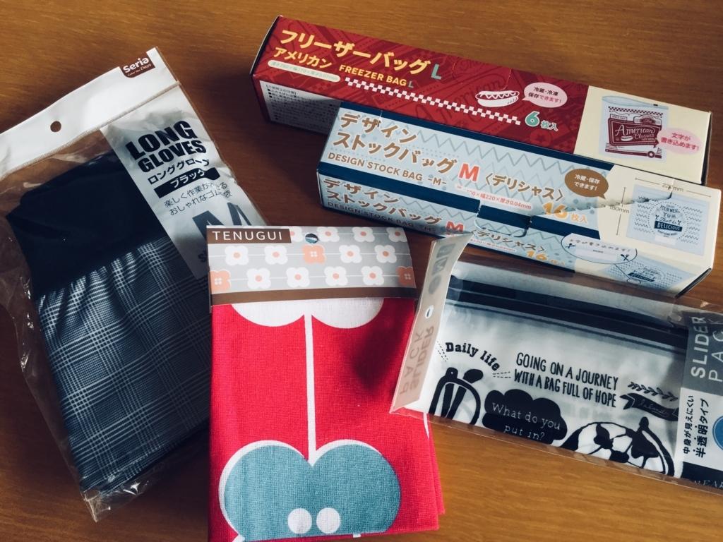 f:id:misatohayashi:20180401144639j:plain