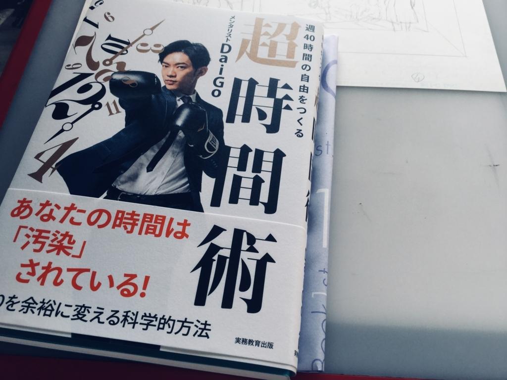 f:id:misatohayashi:20180406075845j:plain