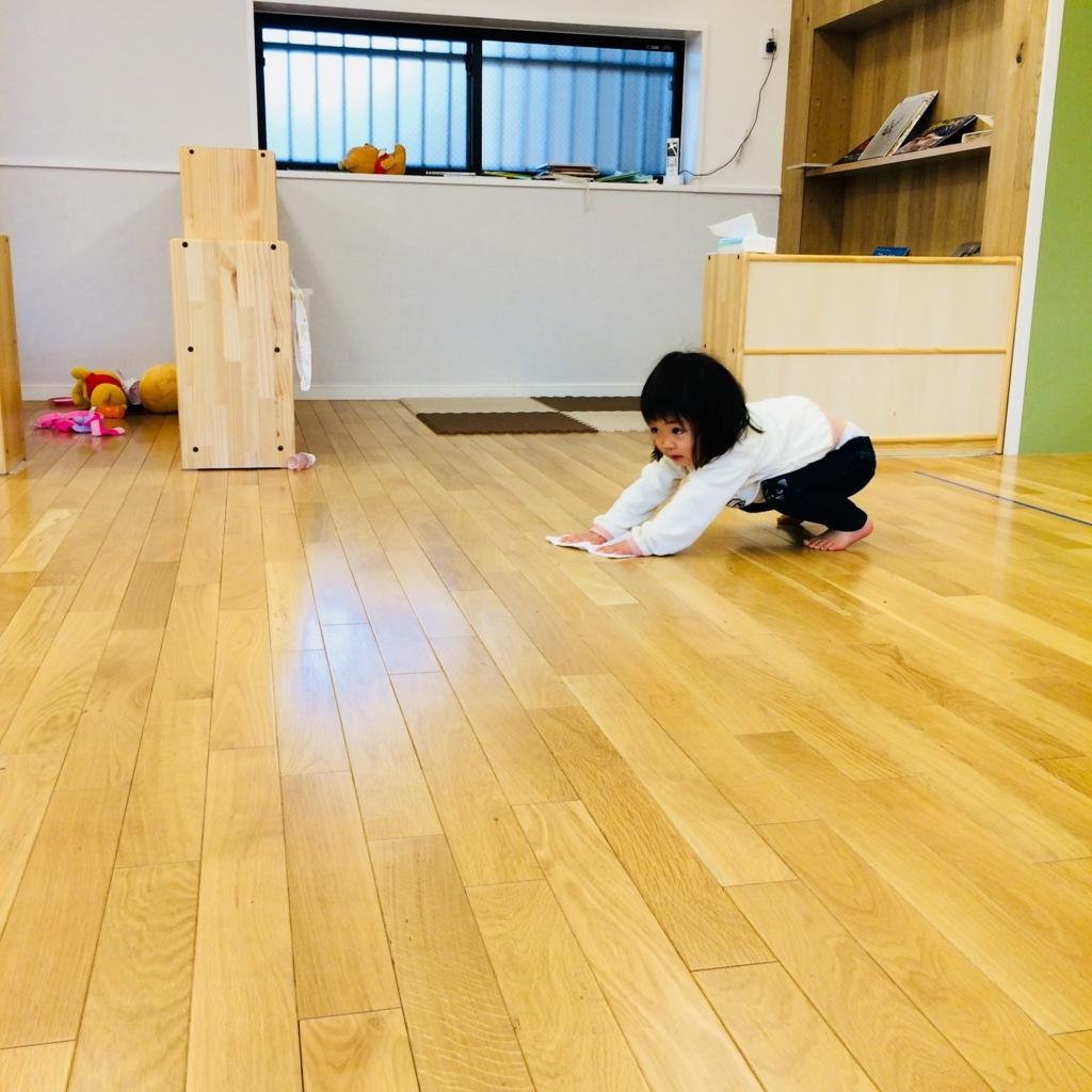 f:id:misatohayashi:20180411073618j:plain