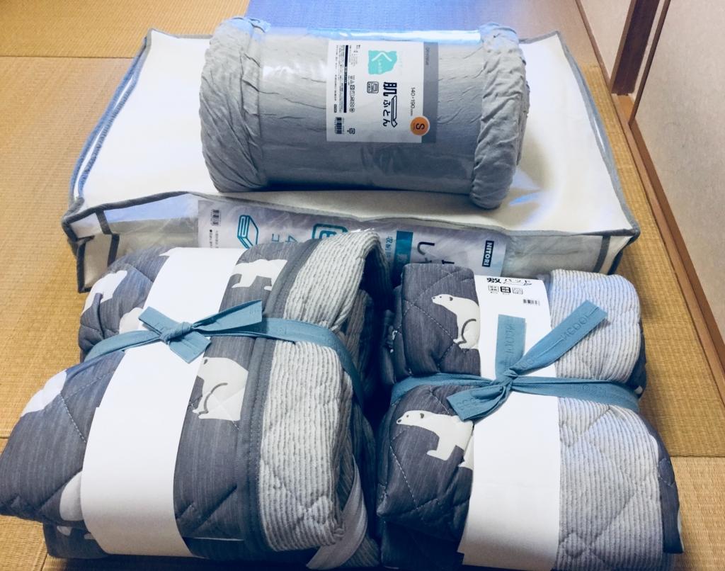 f:id:misatohayashi:20180520143337j:plain