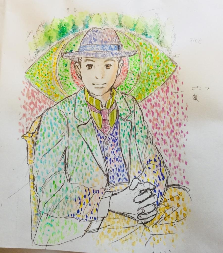 f:id:misatohayashi:20180606130702j:plain