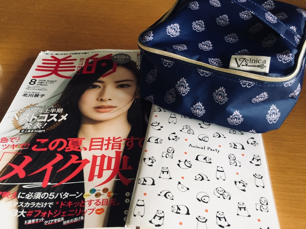 f:id:misatohayashi:20180705073743j:plain