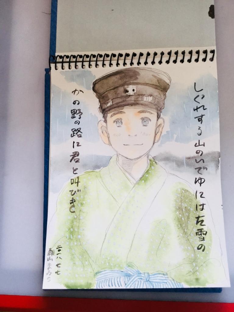 f:id:misatohayashi:20180707111203j:plain