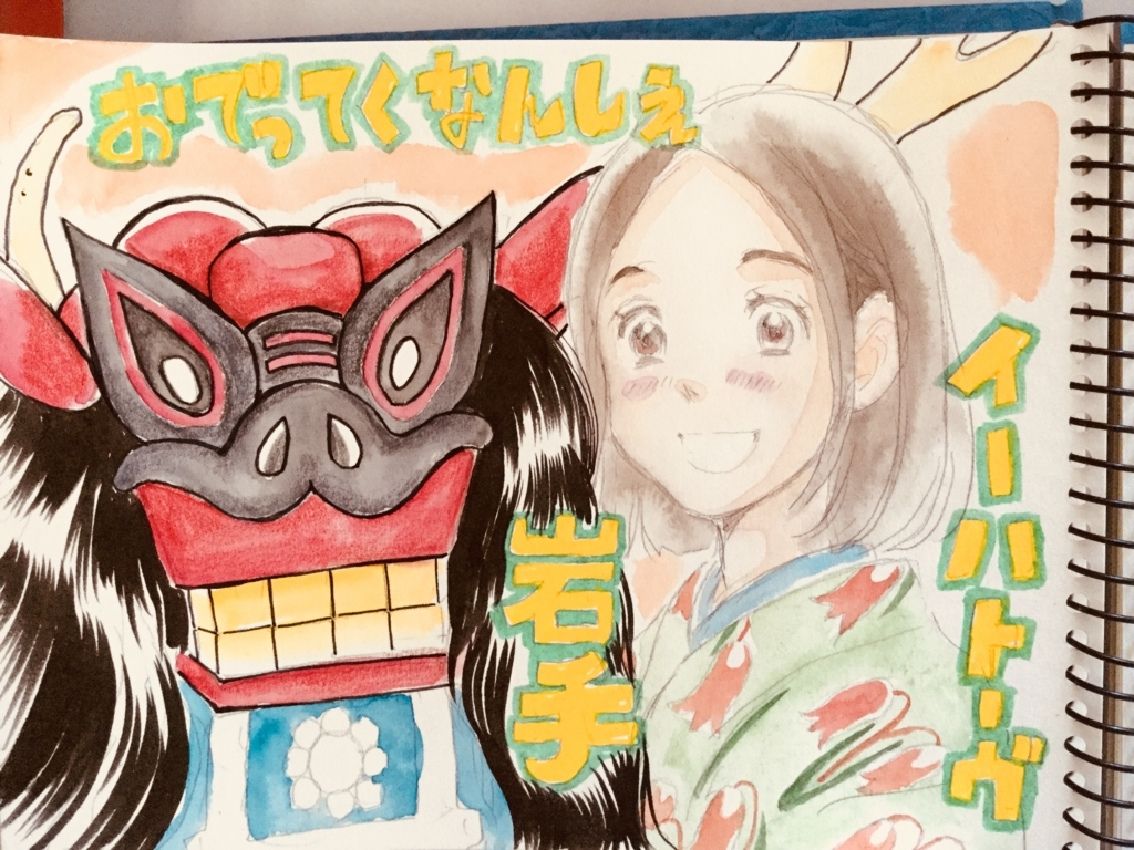 f:id:misatohayashi:20180715134120j:plain