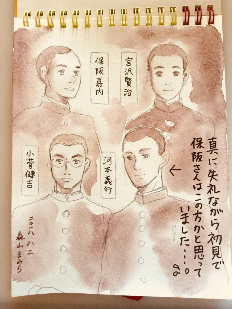 f:id:misatohayashi:20180802092418j:plain