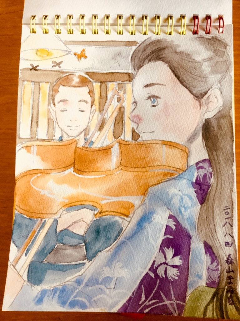f:id:misatohayashi:20180804113729j:plain