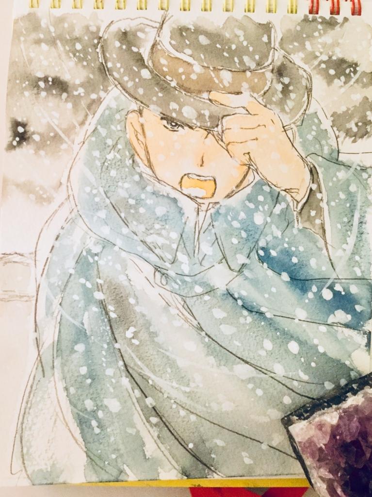 f:id:misatohayashi:20180805192146j:plain