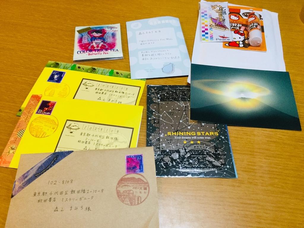 f:id:misatohayashi:20181106145838j:plain