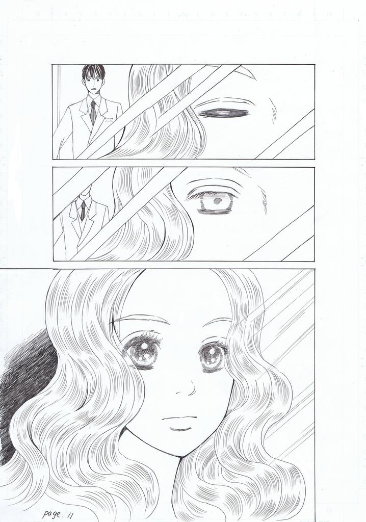 f:id:misatohayashi:20190202105344j:plain