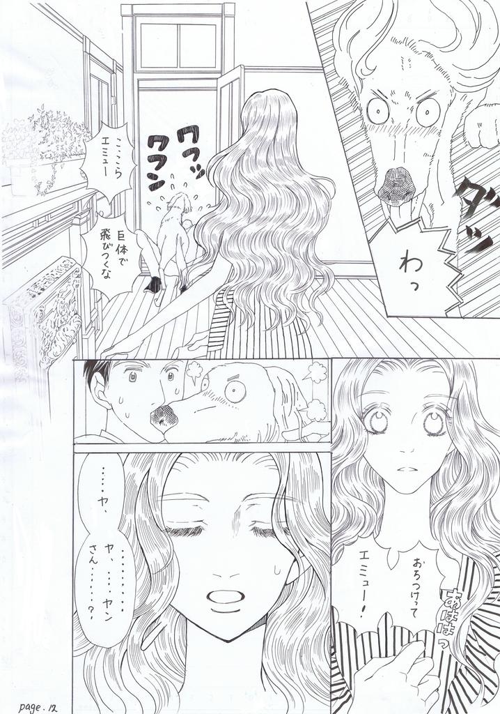 f:id:misatohayashi:20190202105408j:plain