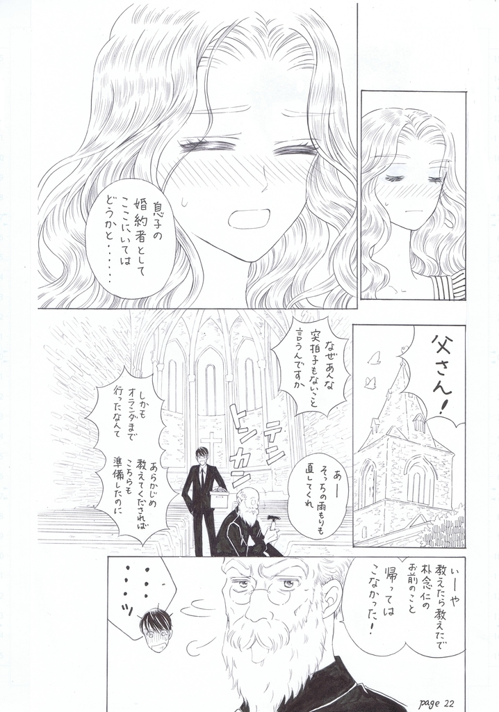 f:id:misatohayashi:20190208101749j:plain