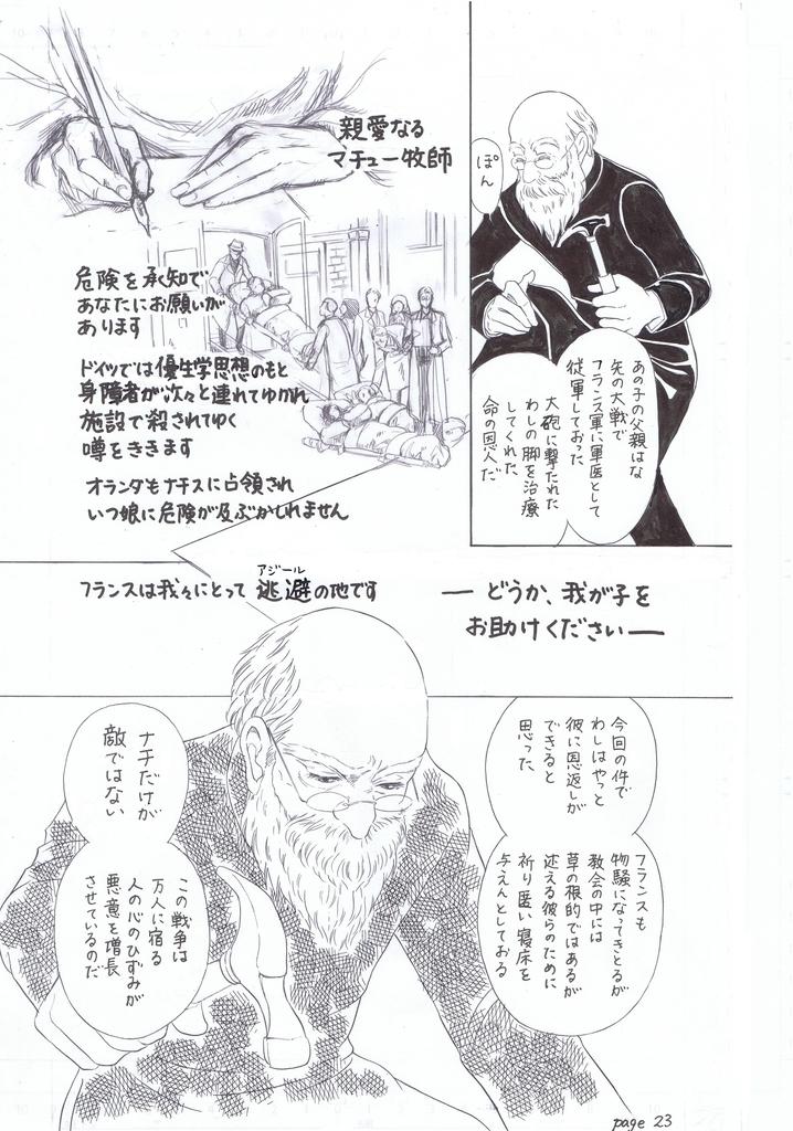 f:id:misatohayashi:20190208101833j:plain