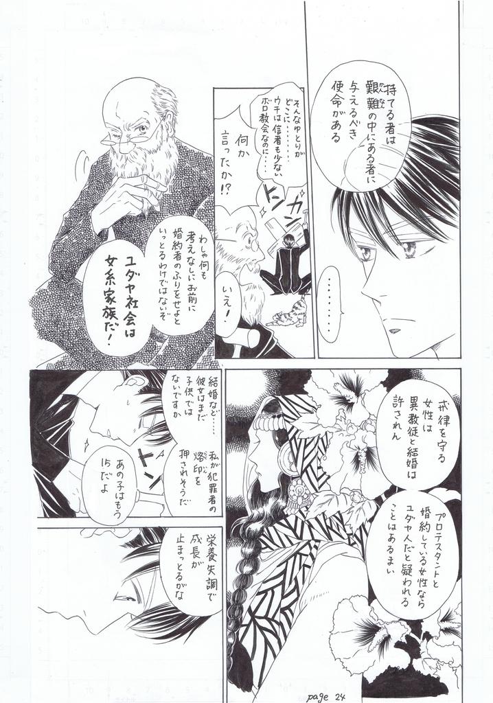 f:id:misatohayashi:20190208101854j:plain