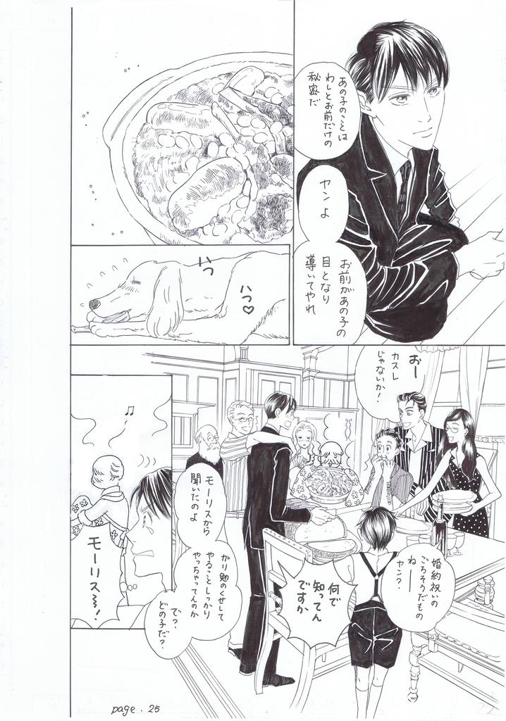 f:id:misatohayashi:20190212161607j:plain