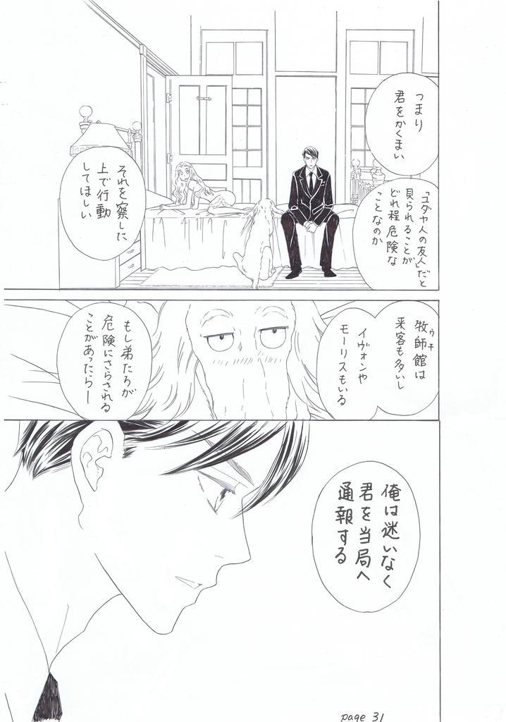 f:id:misatohayashi:20190215121606j:plain