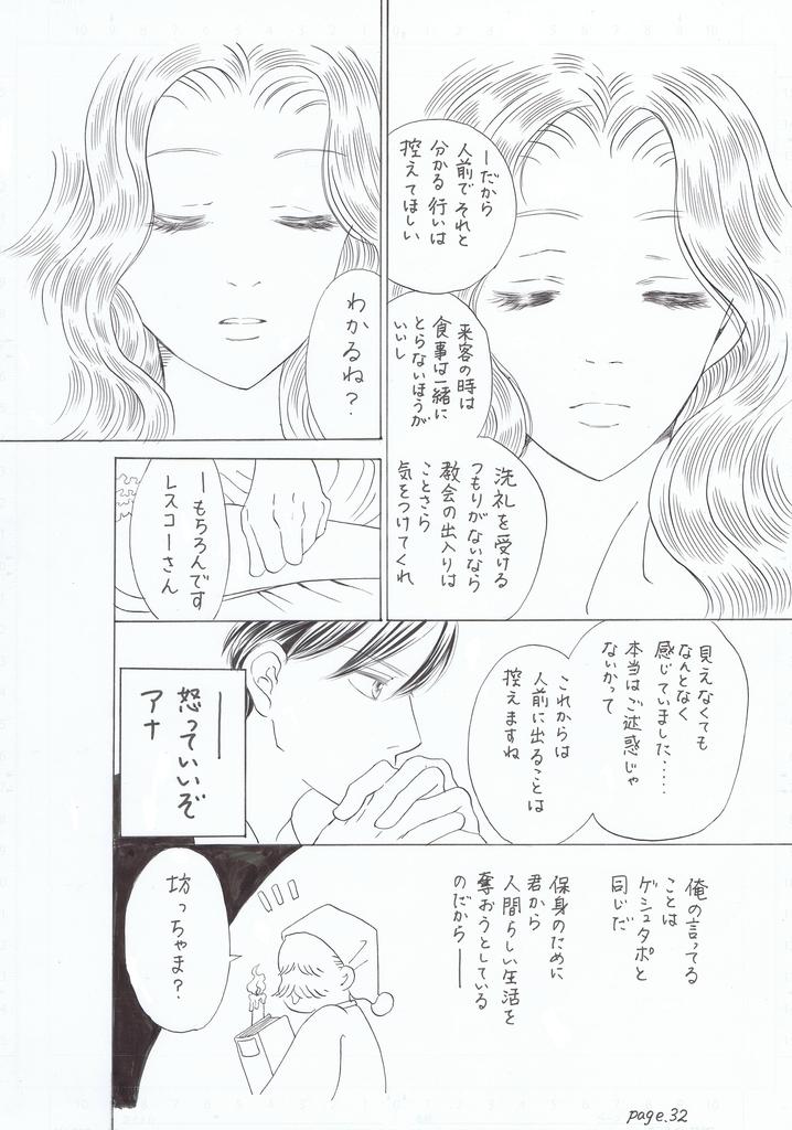 f:id:misatohayashi:20190215121631j:plain