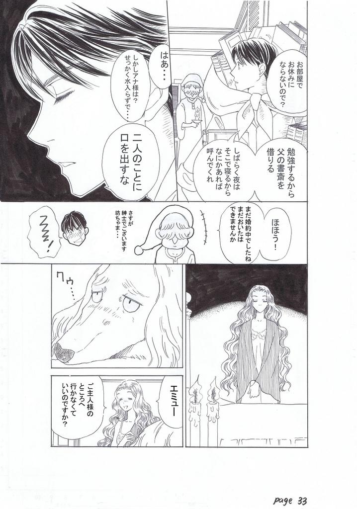 f:id:misatohayashi:20190219154528j:plain