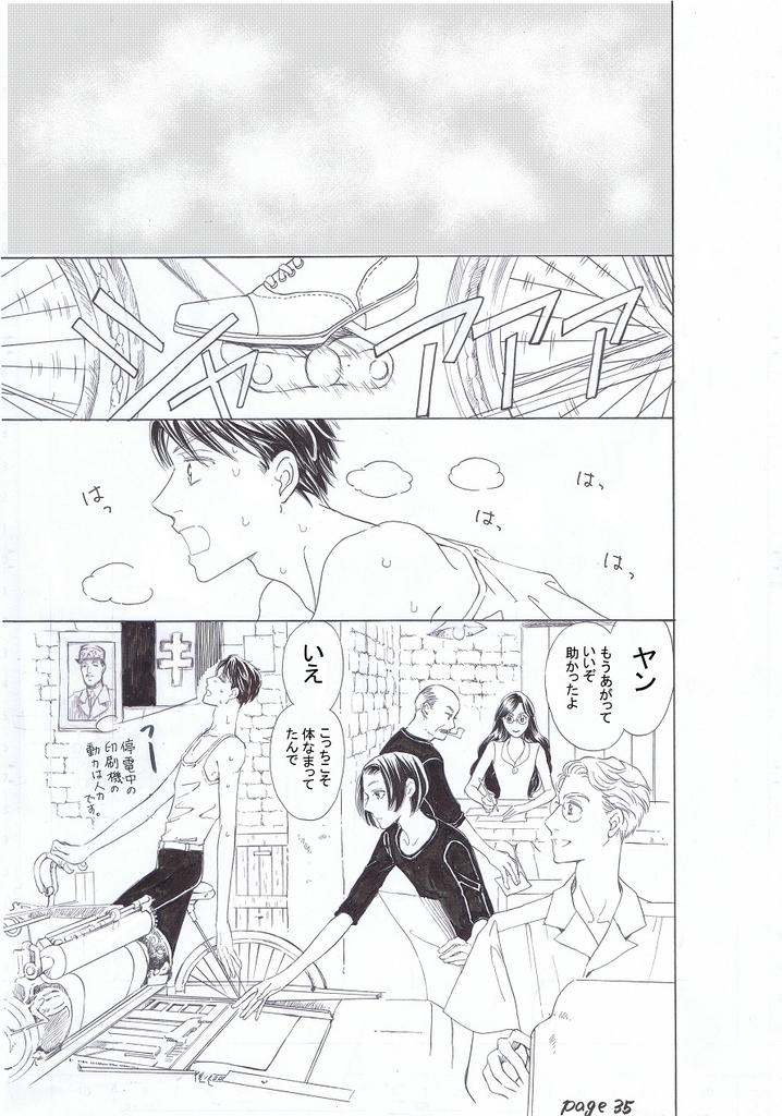 f:id:misatohayashi:20190219154555j:plain