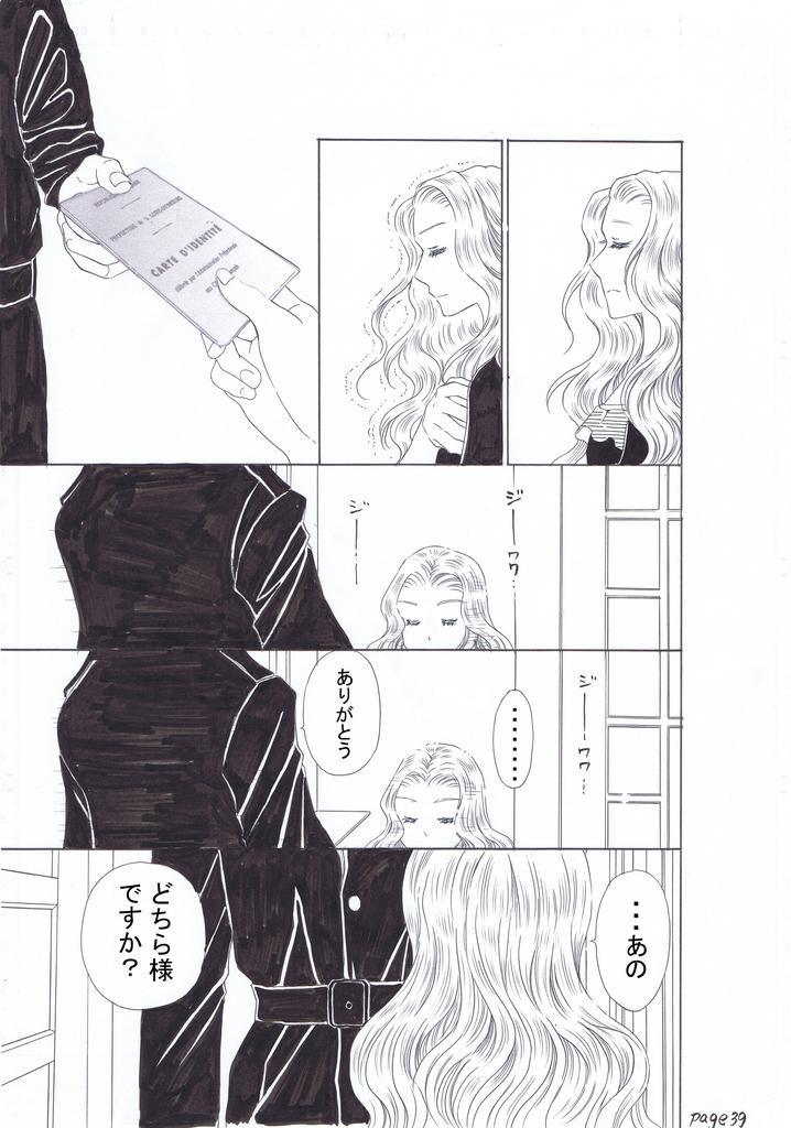 f:id:misatohayashi:20190227100409j:plain