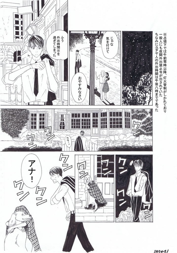 f:id:misatohayashi:20190301182626j:plain
