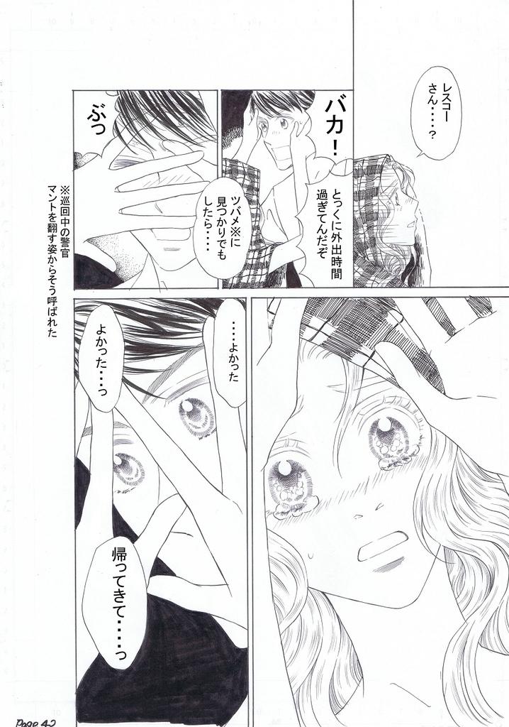 f:id:misatohayashi:20190301182639j:plain