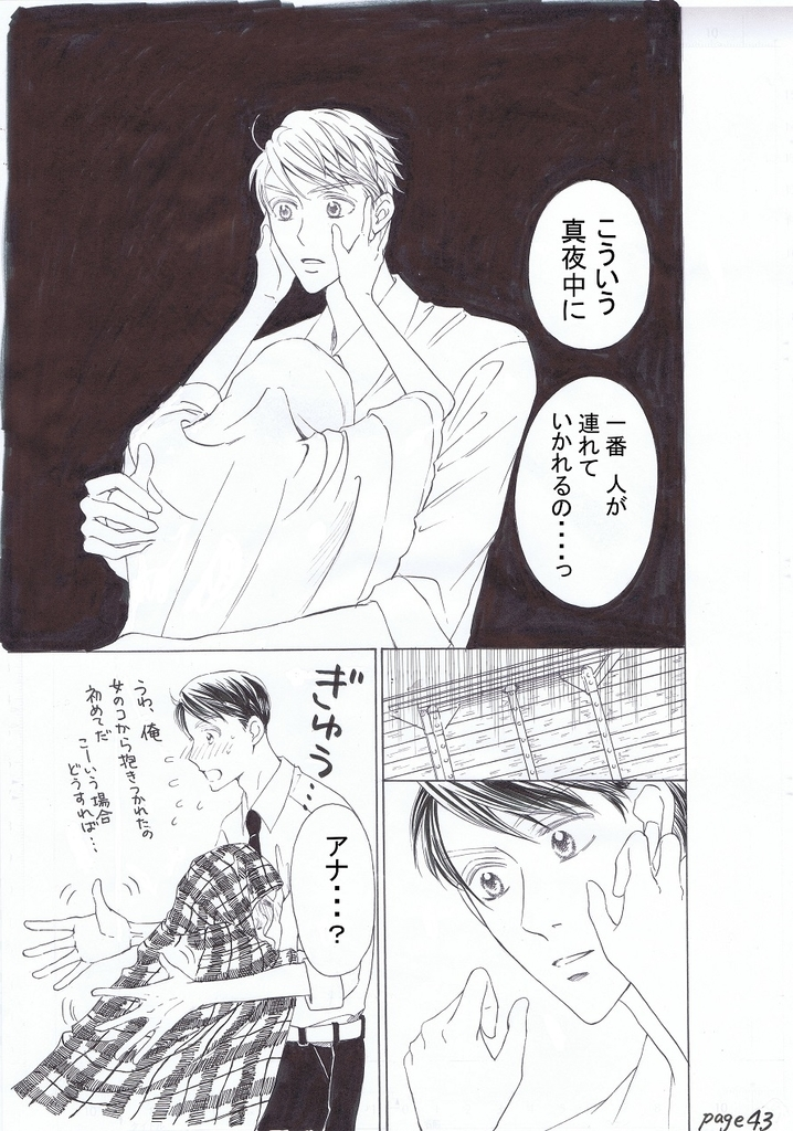 f:id:misatohayashi:20190302171332j:plain