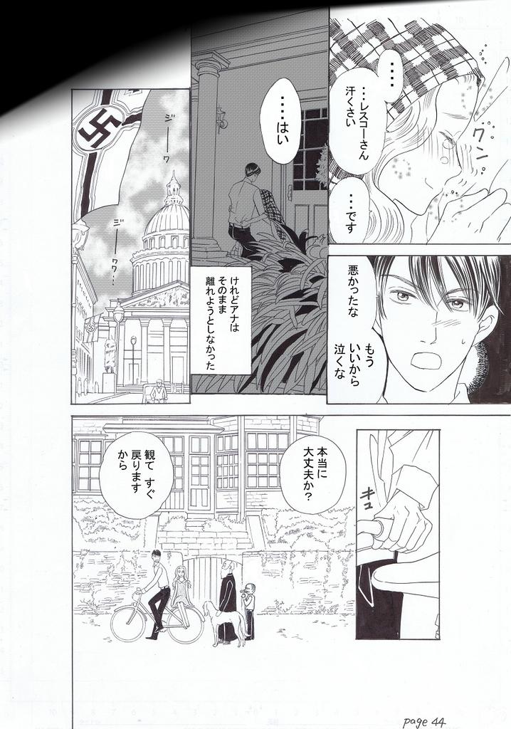 f:id:misatohayashi:20190302171352j:plain