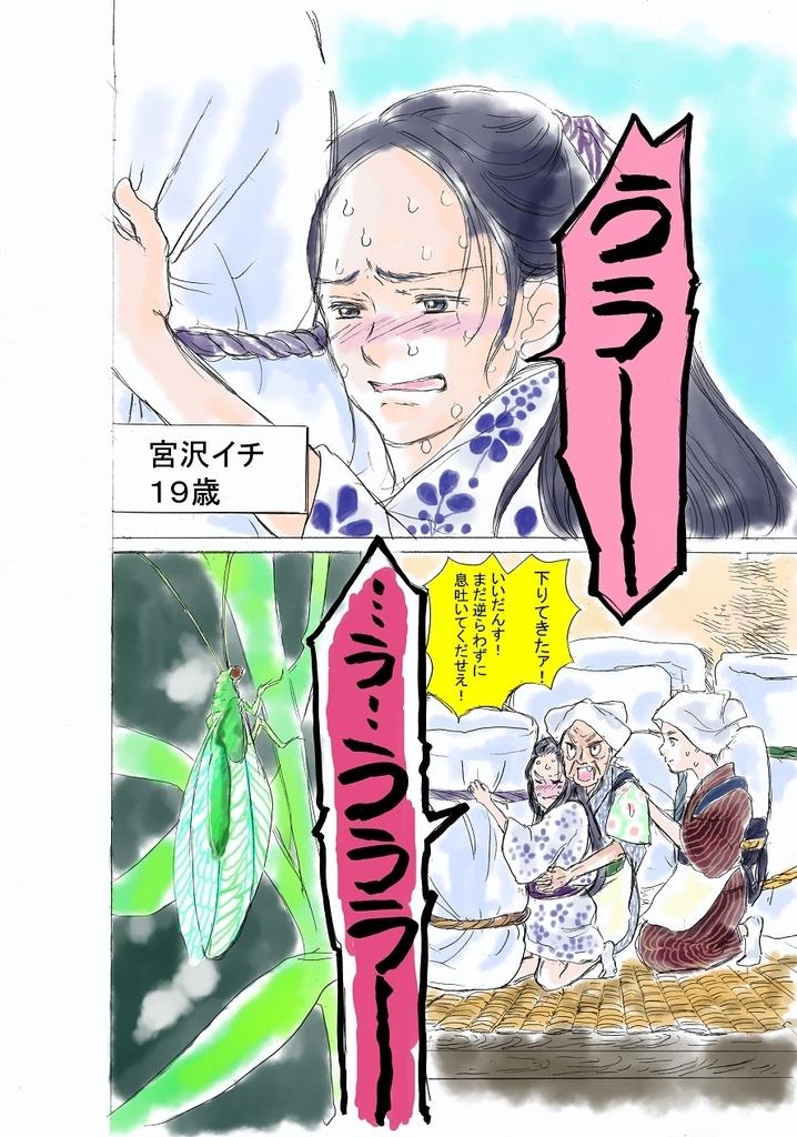 f:id:misatohayashi:20190302222842j:plain