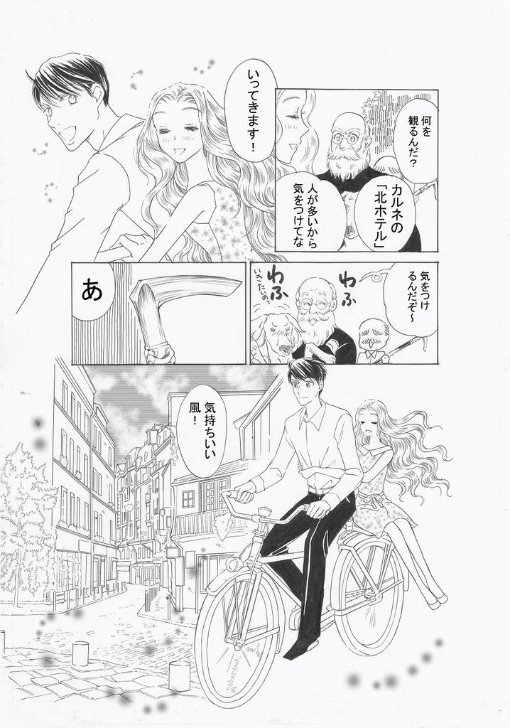 f:id:misatohayashi:20190303125038j:plain