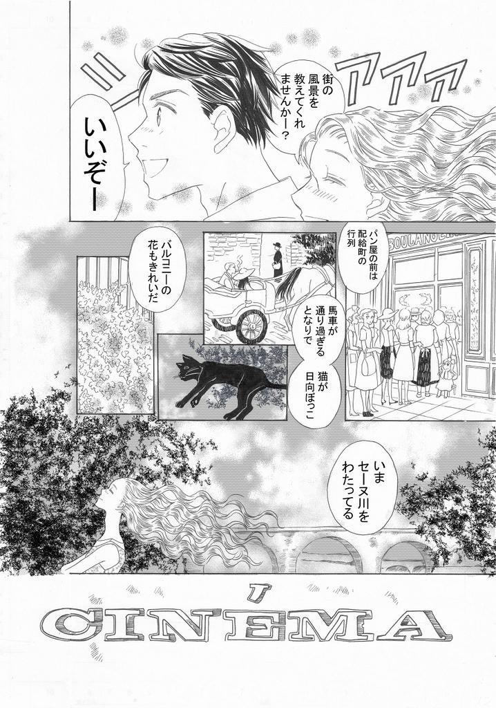 f:id:misatohayashi:20190303125053j:plain